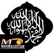 جامعیت اسلام