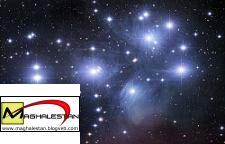 مراحل تشکیل ستاره